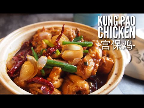 The Simple Szechuan Chicken That Stole 2000 Hearts