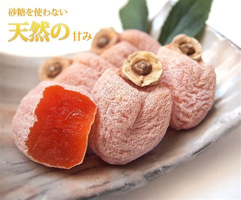 mille ti rana: Gift 700 g dried persimmon airing with